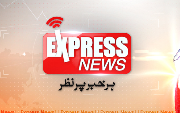 Imran Khushal's Express News Blog