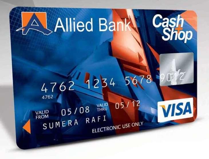 Allied Bank Cash Shop | The Desi Design